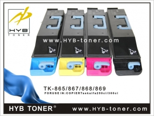 kyocera TK867 toner cartridge